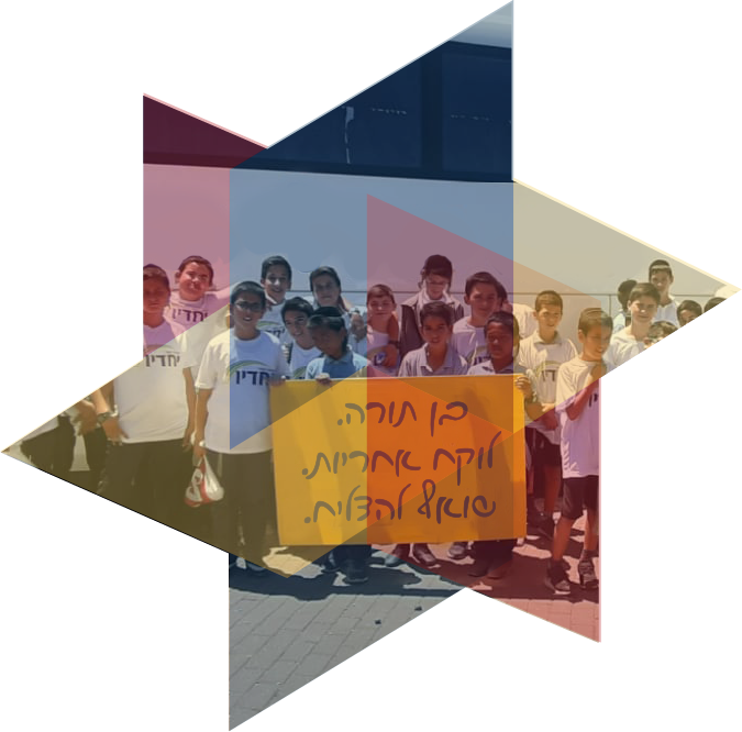 Yachdav star with boys holding sign